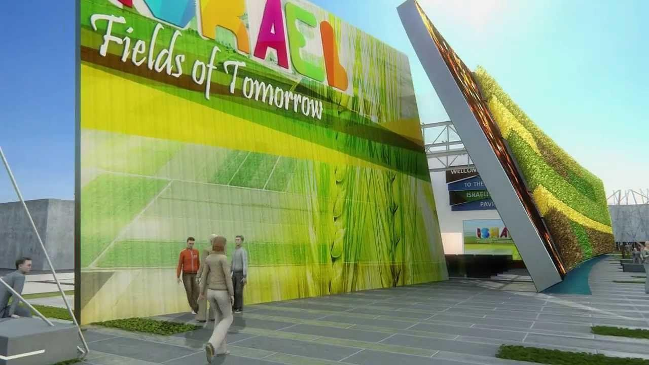 expo2015 israele fields of tomorrow padiglione